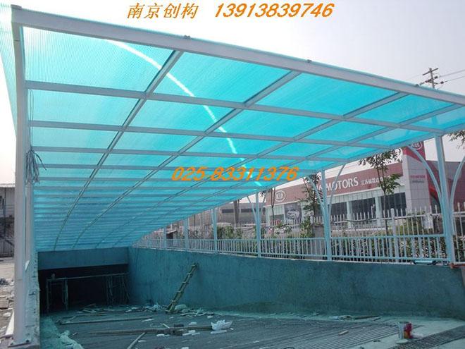 南京坡道雨棚,车库入口雨棚,南京钢结构雨棚